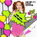 西野カナさんの好きな曲ランキングです。