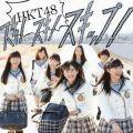 HKT48 好きな曲ランキング