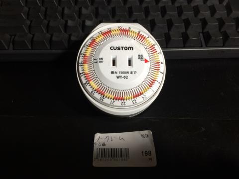 照明用のタイマー買いました。
